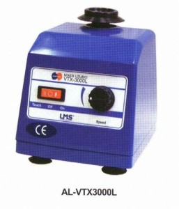VTX3000L