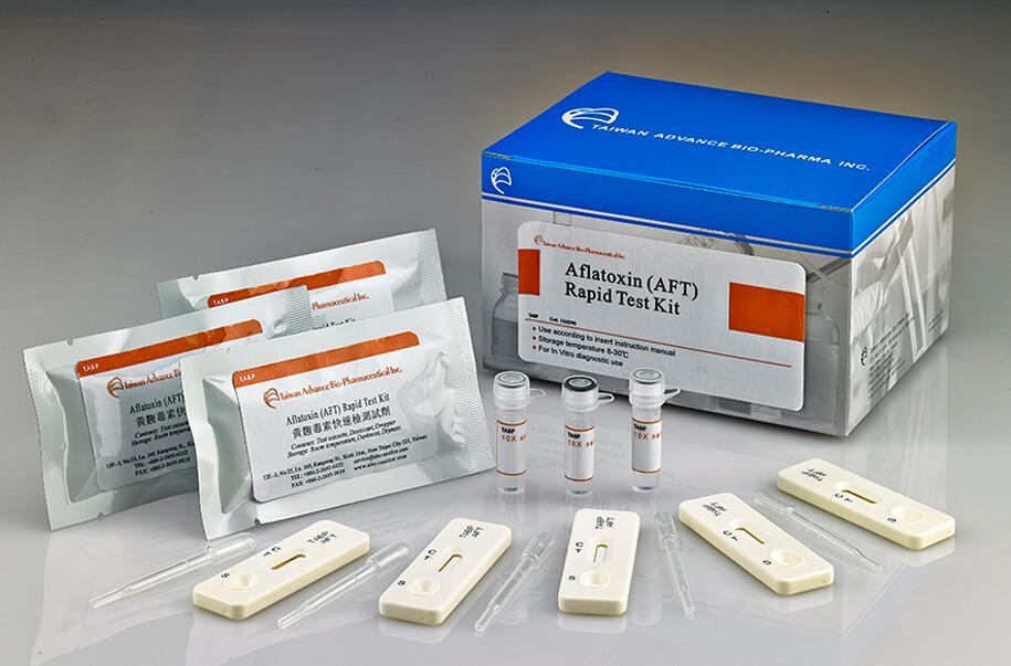 Aflatoxin rapid test kit
