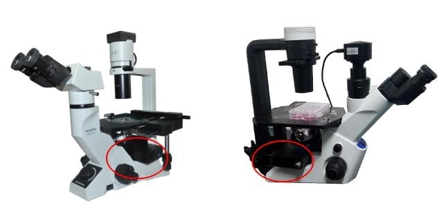 MI microscope