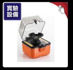 CUBEE桌上型小型離心機